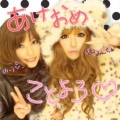 Juliet 公式ブログ/初詣☆ 画像2