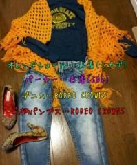 Juliet 公式ブログ/衣装♪ 画像1
