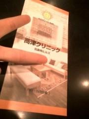 Juliet 公式ブログ/美肌への道☆★ 画像2