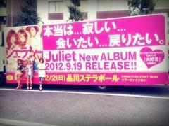 Juliet 公式ブログ/リリース♡♡ 画像1