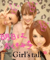 Juliet 公式ブログ/プリクラさん☆ 画像2