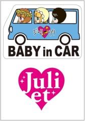 Juliet 公式ブログ/第二弾! 画像2