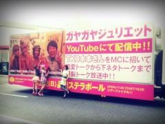 Juliet 公式ブログ/リリース♡♡ 画像2