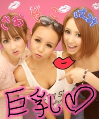 Juliet 公式ブログ/プリクラさん☆ 画像1