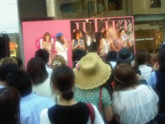Juliet 公式ブログ/リリースイベント☆ミ 画像2