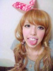Juliet 公式ブログ/神戸へ。 画像1