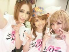 Juliet 公式ブログ/大阪ありがとー!!!! 画像1