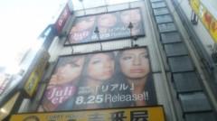 Juliet 公式ブログ/渋谷で号泣。 画像3