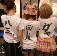 Juliet 公式ブログ/名古屋ありがとうー!!!! 画像3
