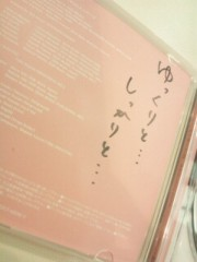 Juliet 公式ブログ/ジュリツリー☆★ 画像3