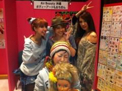 Juliet 公式ブログ/沖縄の夜 画像2