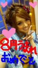 Juliet 公式ブログ/8月がやってきた! 画像1