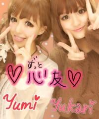 Juliet 公式ブログ/神戸。 画像1