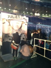 Juliet 公式ブログ/お気づきと思いますが… 画像3