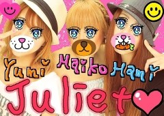 Juliet プライベート画像 ファイル0068
