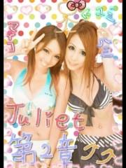 Juliet 公式ブログ/プール☆★ 画像1