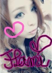 Juliet 公式ブログ/今日は仙台♪ 画像3