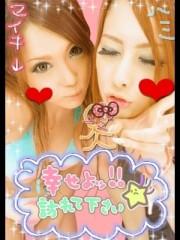 Juliet 公式ブログ/HAPPY BIRTHDAY♪ 画像2