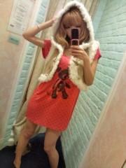 Juliet 公式ブログ/いざ、名古屋へ。 画像1