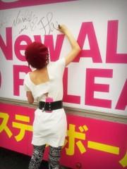 Juliet 公式ブログ/リリース♡♡ 画像3