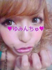 Juliet 公式ブログ/FRIDAY night☆ 画像3