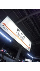 Juliet 公式ブログ/たっだいま〜☆ 画像2