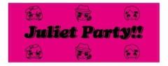 Juliet 公式ブログ/ツアーグッズ紹介♡〜写真付きver〜 画像2