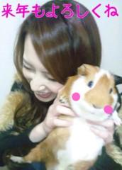 Juliet 公式ブログ/☆2011☆ 画像1