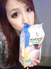 Juliet 公式ブログ/ダイエッターに聞いて欲しい☆★ 画像2