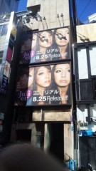Juliet 公式ブログ/宇田川フィーバー。 画像1