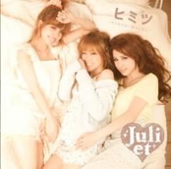 Juliet 公式ブログ/ヒミツ、解禁☆ 画像1
