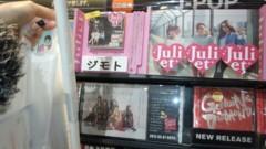 Juliet 公式ブログ/ラ〜ブ〜フ〜ラゲ〜♪ 画像1