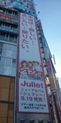 Juliet 公式ブログ/フェスな日曜日♪ 画像2