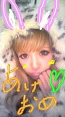 Juliet 公式ブログ/初詣☆ 画像1