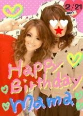 Juliet 公式ブログ/★HAPPY BIRTHDAY ☆mama★ 画像1