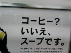 長島☆自演乙☆雄一郎 公式ブログ/卵? 画像1