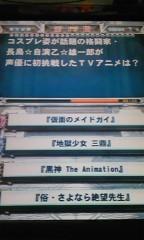 長島☆自演乙☆雄一郎 公式ブログ/クイズ 画像1