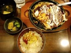 長島☆自演乙☆雄一郎 公式ブログ/お昼ご飯 画像1