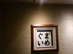 長島☆自演乙☆雄一郎 公式ブログ/( ^ω^) 画像1