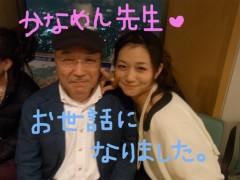 佐々木友里 公式ブログ/未知との遭遇。 画像1
