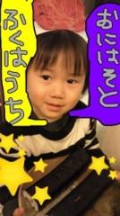 佐々木友里 公式ブログ/鬼はーうち。 画像1