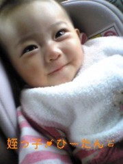 佐々木友里 公式ブログ/みんながあつまると、幸せ。 画像2