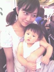 佐々木友里 公式ブログ/愛しのひーちゃん。 画像1