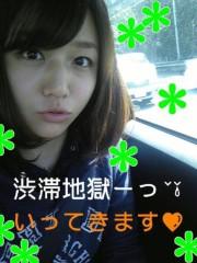佐々木友里 公式ブログ/連続Qっ!! 画像1