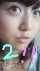 佐々木友里 公式ブログ/川からマイナスイオン☆ 画像3