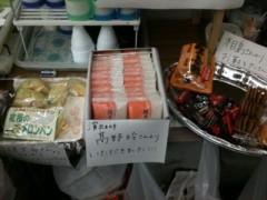 佐々木友里 公式ブログ/こさめですね(´・_・`) 画像3