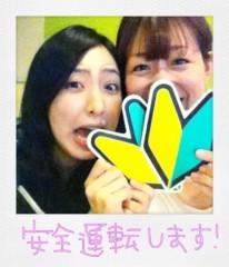 佐々木友里 公式ブログ/そつぎょう。 画像2