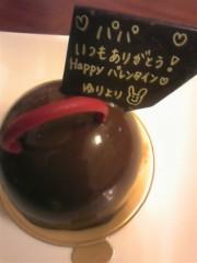 佐々木友里 公式ブログ/本命チョコレート。 画像1