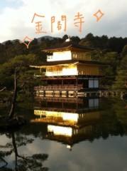 佐々木友里 公式ブログ/パワースポットの旅! 画像1