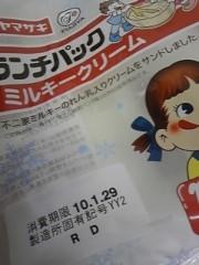 佐々木友里 公式ブログ/ミルキーは? 画像1